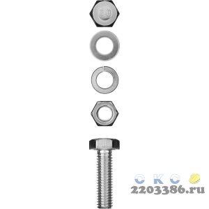 Болт (DIN933) в комплекте с гайкой (DIN934), шайбой (DIN125), шайбой пруж. (DIN127), M8 x 20 мм, 6 шт, ЗУБР