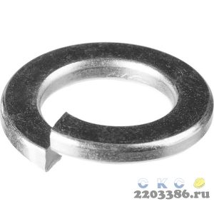 Шайба DIN 127 пружинная, 5 мм, 5 кг, оцинкованная, ЗУБР