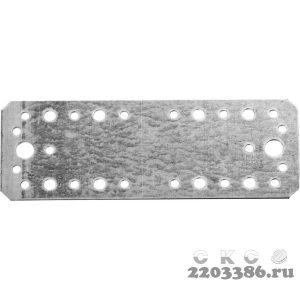 Крепежная пластина 180х65 х 2мм, КП-2.0 ЗУБР