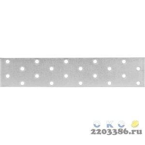 Пластина соединительная ПС-2.0, 40х200 х 2мм, ЗУБР