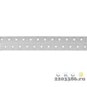 Пластина соединительная ПС-2.0, 40х240 х 2мм, ЗУБР