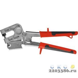ЗУБР МАСТЕР просекатель для тонкостенных металлоконструкций