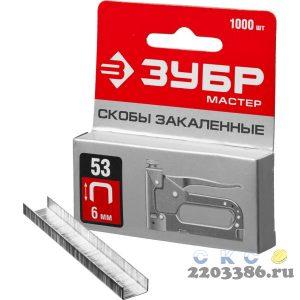 ЗУБР 6 мм скобы для степлера тонкие тип 53, 1000 шт