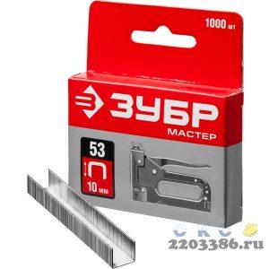 ЗУБР 10 мм скобы для степлера тонкие тип 53, 1000 шт
