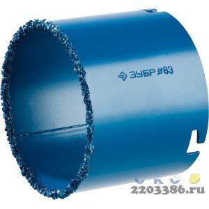 """Кольцевая коронка ЗУБР """"ПРОФЕССИОНАЛ"""" c карбид-вольфрамовым нанесением, 83 мм, высота 55 мм"""