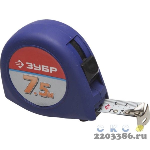 ЗУБР СТАНДАРТ 7.5м / 25мм рулетка с ударостойким корпусом (ABS) и противоскользящим покрытием
