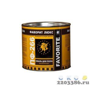 Эмаль ПФ-266 жел-кор (по 2,4 кг) Фаворит, 3шт/уп