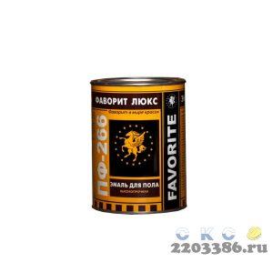 Эмаль ПФ-266 жел-кор (по 0,9 кг) Фаворит ,5шт/уп