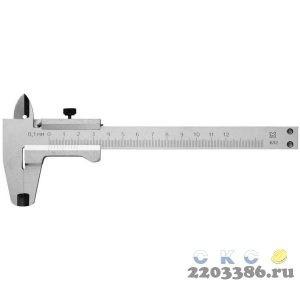 Штангенциркуль металлический тип 1, 125мм