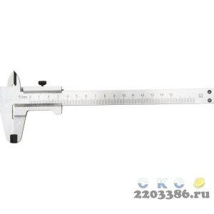 Штангенциркуль металлический тип 1, 150мм