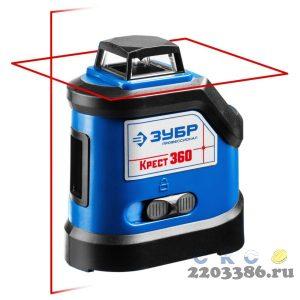 ЗУБР КРЕСТ 360 нивелир лазерный 360°,  20м/70м, точн. +/-0,3 мм/м