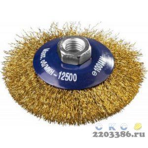 Щетка-крацовка чашечная для УШМ, жгутированная стальная проволока 0,5 мм, d=65 мм, MIRAX 35104-065