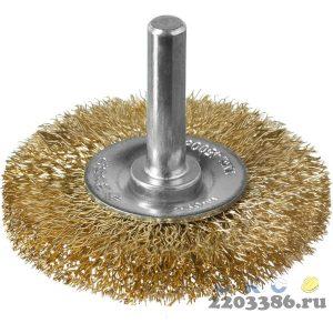 """ЗУБР """"ПРОФЕССИОНАЛ"""". Щетка дисковая для дрели, витая латунированная стальная проволока 0,3мм, 50мм"""