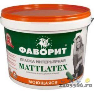 Краска интерьерная ФАВОРИТ ВДАК-20ИС Mattlatex супербелая (евроведро по 3 кг) (латексная, моющаяся, влагостойкая водно-дисперсионная матовая краска дл