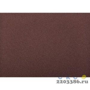 """Лист шлифовальный универсальный STAYER """"MASTER"""" на бумажной основе, водостойкий 230х280мм, Р120, упаковка по 5шт"""