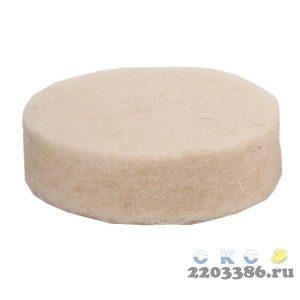 Круг ЗУБР фетровый, d 25x6мм, 1шт