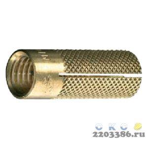 Анкер забивной (цанга латунная) 10х30 -М8 (100шт/уп)