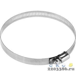 Хомуты, нерж. сталь, просечная лента 12.7 мм, 105-127 мм, 2 шт, ЗУБР Профессионал