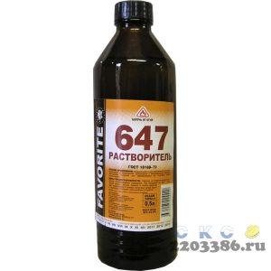 Растворитель 647 (по 0,5 л/353гр+/-12гр) Фаворит, 25 шт/уп