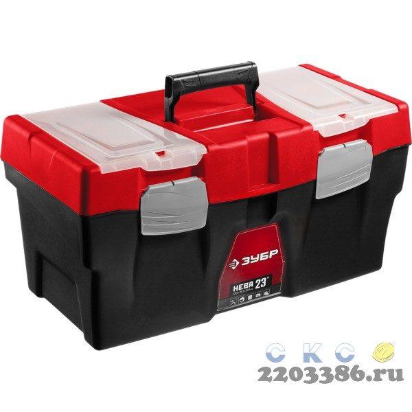 """Ящик для инструмента """"НЕВА-23"""" пластиковый, ЗУБР"""
