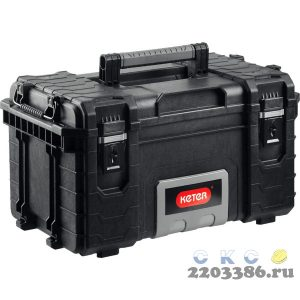 "Ящик для инструмента ""GEAR TOOL BOX"", 22"", KETER"