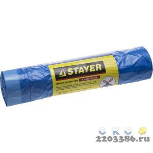 """Мешки для мусора STAYER """"Comfort"""" завязками, голубые, 30л, 20шт"""