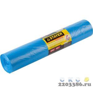 """Мешки особопрочные STAYER """"Comfort"""" для сбора мусора, голубые, 120л, 50шт"""