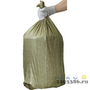 """Мешки полипропиленовые STAYER """"MASTER"""", хозяйственные, зеленые, 95х55 см, 70л (40 кг), 10шт"""