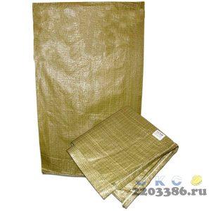 Мешки полипропиленовые 55х95см для уборки строит. мусора зеленые 20шт/уп (1000 шт/мешок) используются для любых хозяйственных нужд: под расфасовку сып