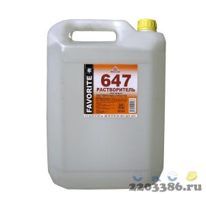 Растворитель 647 (по 10 л-канистра/7065гр+/-100 гр), Фаворит