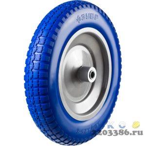 ЗУБР КПУ-3 колесо полиуретановое для тачек 39914, 39911, 350 мм
