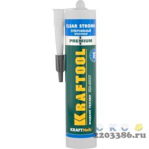 Клей монтажный KRAFTOOL KraftNails Premium KN-601T, суперсильный, прозрачный, 310мл