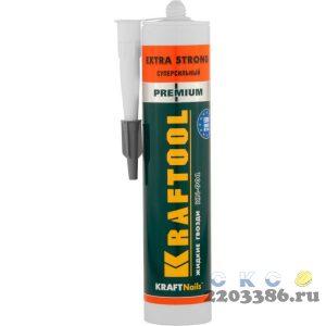 Клей монтажный KRAFTOOL KraftNails Premium KN-901, сверхсильный универсальный, для наружных и внутренних работ, 310мл