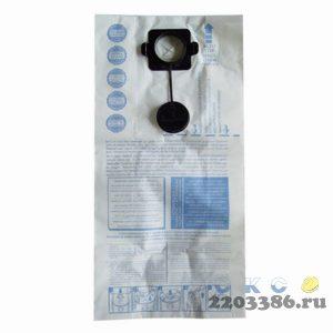 Мешки для пылесоса Makita 440  83143B0К