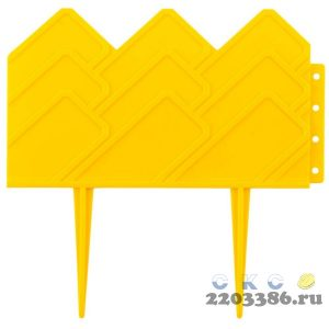 Бордюр декоративный GRINDA для клумб, 14х310см, желтый
