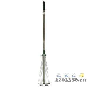 RACO R743  грабли веерные с черенком, регулируемые, длина 1240 мм
