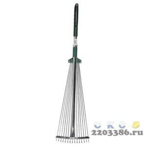 RACO R744 грабли веерные с телескопическим черенком, регулируемые, длина 800-1240 мм