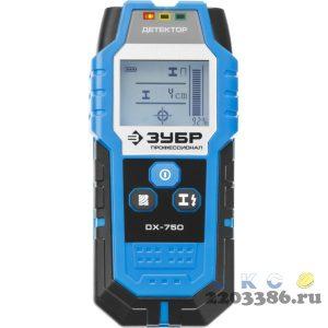 """Металлодетектор ЗУБР """"Профессионал"""" многофункц, ЖК дисплей, автокалибровка, металл(100мм), проводка(50мм), дерево(20мм)"""