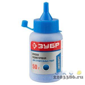 Краска ЗУБР разметочная для строительных работ, синяя, 50г