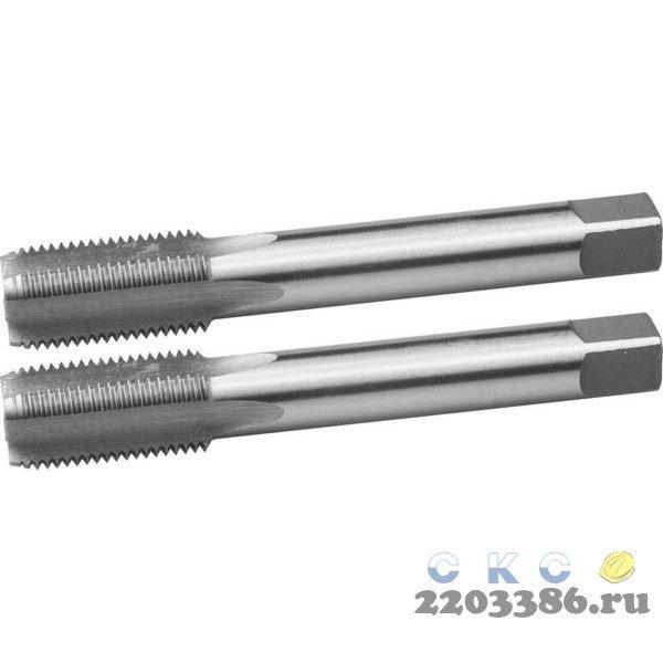 """Метчики ЗУБР """"ЭКСПЕРТ"""" машинно-ручные, комплектные для нарезания метрической резьбы в сквозных отверстиях, М16х2,0, 2шт"""