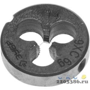 ЗУБР М4x0.7мм, плашка, сталь 9ХС, круглая ручная