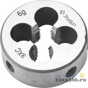 ЗУБР М5x0.8мм, плашка, сталь 9ХС, круглая ручная