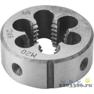 ЗУБР М20x2.5мм, плашка, сталь 9ХС, круглая ручная