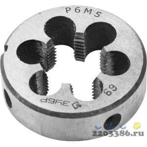 Плашка круглая ручная для нарезания метрической резьбы, мелкий шаг