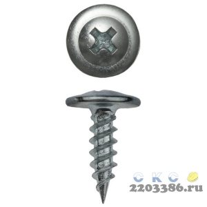 Саморезы ПШМ для листового металла, 19 х 4.2 мм, 35 шт, ЗУБР