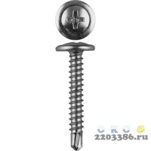 Саморезы ПШМ-С со сверлом для листового металла, 51 х 4.2 мм, 15 шт, ЗУБР