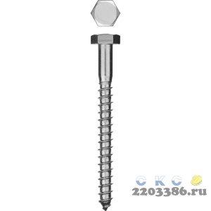 Шурупы ШДШ с шестигранной головкой (DIN 571), 120 х 12 мм, 1 шт, ЗУБР