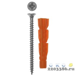 Дюбель универсальный полипропиленовый, без бортика, в комплекте с оцинкованным шурупом, 6 х 37 мм, 10 шт, ЗУБР