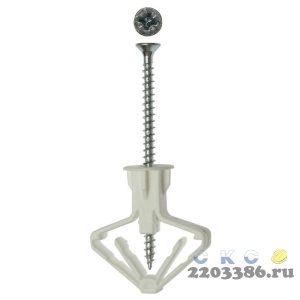 """Дюбель полипропиленовый, тип """"Бабочка"""", для пустотелых конструкций, с оцинкованным саморезом, 10 х 50 мм, 4 шт, ЗУБР"""