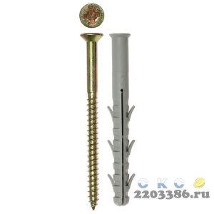Дюбель рамный нейлоновый, в комплекте с оцинкованным шурупом, шлиц Pz, 10 x 115 мм, 50 шт, ЗУБР Профессионал